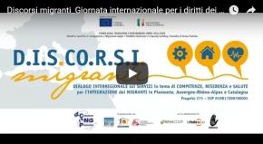 """Il progetto """"DISCORSI migranti"""" si presenta, in occasione della Giornata internazionale per i diritti deimigranti"""